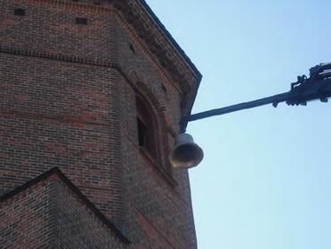I 2007 modtog Struer Kirke en testamentarisk pengegave fra boet efter Ruth Inge Rasmussen, Struer